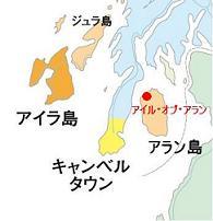 アラン島地図.JPG