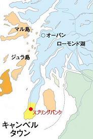 キャンベルタウン地図.JPG