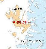スカイ島地図.JPG