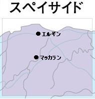 スペイサイド地図.JPG