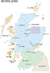 スコットランドマップ